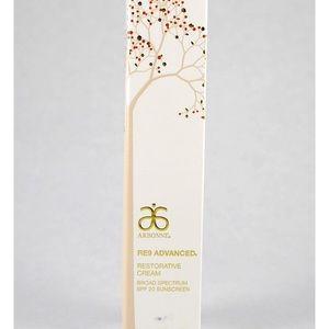 BNIB-Arbonne RE9 Advanced Restorative SPF20 Cream